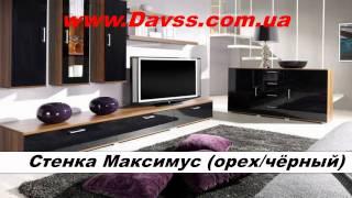 Хельветия, спальни, стенки, модульная мебель...(, 2011-05-19T19:00:50.000Z)