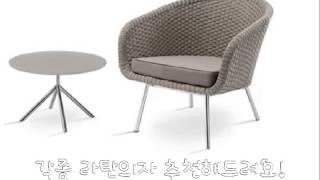 [모델명:FAS-001] 라탄 재질로 유니크한 디자인! 한번 보고가세요~