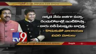 Nishit Narayana last words with his father - TV9