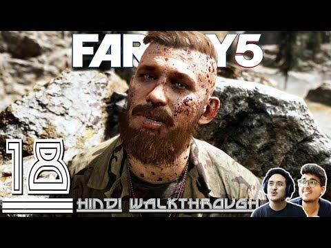 FAR CRY 5 (Hindi) Walkthrough #18