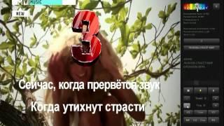 Караоке плеер-Видео руководство  Studio Karaoke Pro YOUR DAY(, 2010-08-25T15:56:14.000Z)