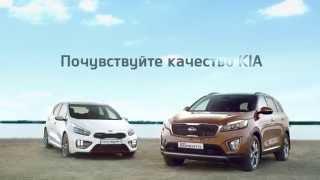 Купить Киа у официального дилера в Москве(, 2015-10-23T12:28:15.000Z)