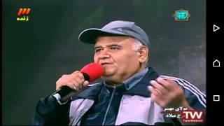 خاطره اکبر عبدی از حج (بی ادبی)،  زنده از شبکه سوم