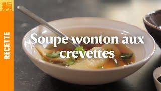 Soupe wonton aux crevettes