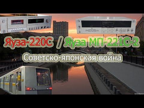 Яуза-220С / Яуза МП-221С-2