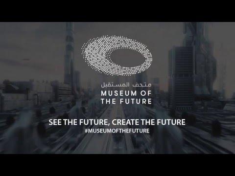 Museum of the Future   متحف المستقبل