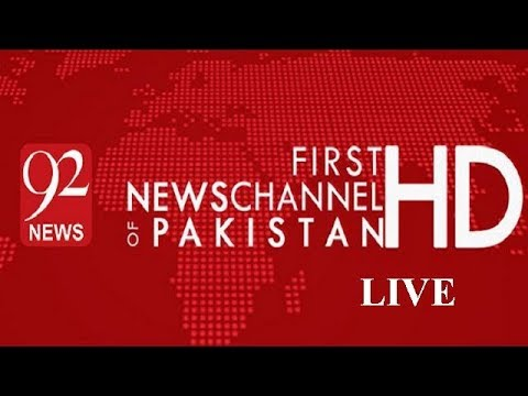 92 NEWS| Live Stream| WATCH  LIVE NOW