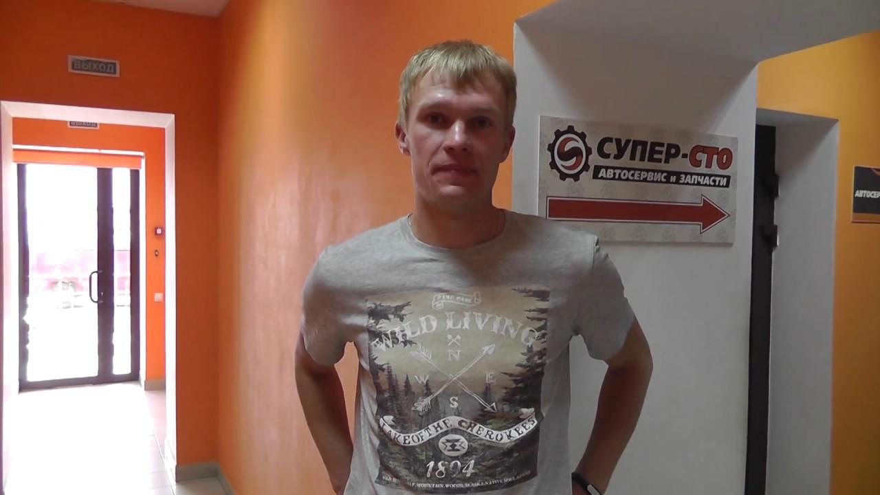 Отзыв Супер-СТО Смоленск – Рено Сценик - YouTube