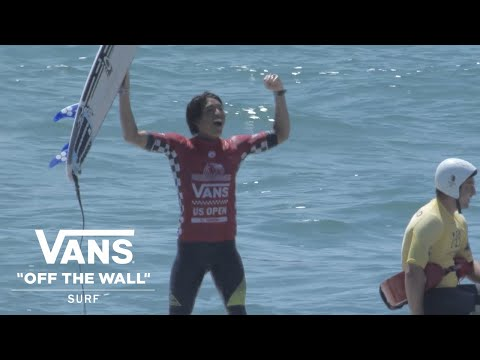 Day 7: Vans 2017 US Open Of Surfing | Surf | VANS