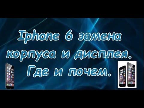 Centek видео ::