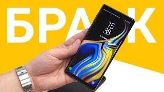 Мегафон продал бракованный Samsung Galaxy Note 9: распаковка