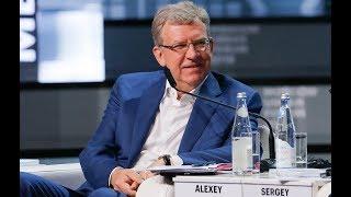 Алексей Кудрин: необходимо создавать крупные агломерации в регионах России