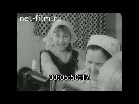 1985г. село Петухи Шумихинский район Курганская обл