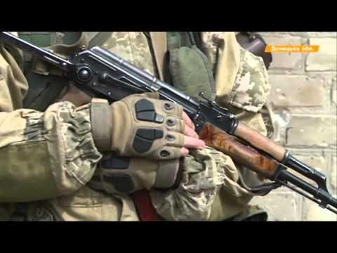 Промзона Авдеевки: бойцы