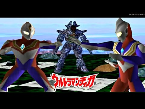 Ultraman Tiga & Ultraman Dyna PS1 -Story Mode- (Tiga & Dyna) Compilation HD