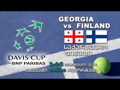 დევისის თასი საქართველო - ფინეთი  DAVIS CUP Georgia VS Finland Basilashvili VS Vasa 03.02.17.