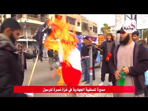 ISIS in Gaza Burning French Flag
