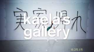 http://www.nylon.jp/tv/132.html 木村カエラが様々なアーティストとコ...
