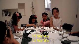 Lollipop by f(x) in Hyojin's birthday party / 에프엑스 롤리팝 /…