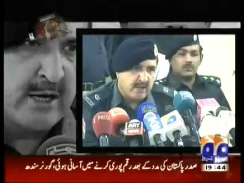 geo sargodha Lady dacoit gang arrested