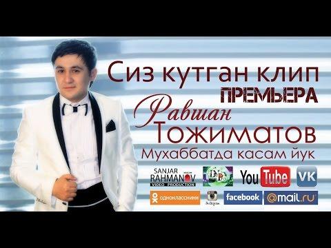 Ravshan Tojimatov-Qasam