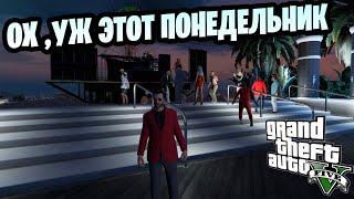 GTA 5 GRAND RP! Лотерея!(серия №25)