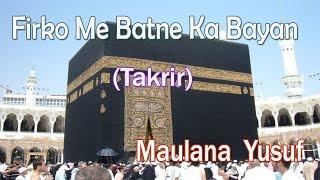 Firko Me Batne Ka Bayan ☪☪ Maulana  Yusuf ☪☪Very Important New Takrir [HD]