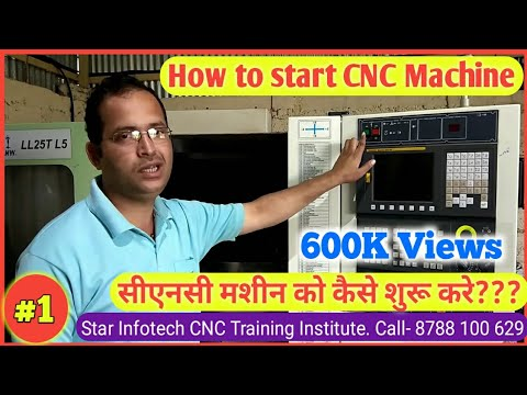 Learn CNC part 1 / How To start CNC machine / आओ CNC सीखे भाग 1 / CNC machine कैसे शुरू करे / CNC