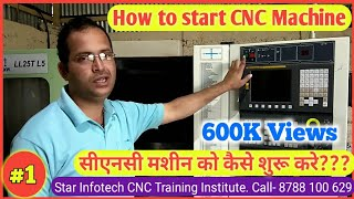 How to start CNC machine /Learn CNC part 1 /आओ CNC सीखे भाग 1