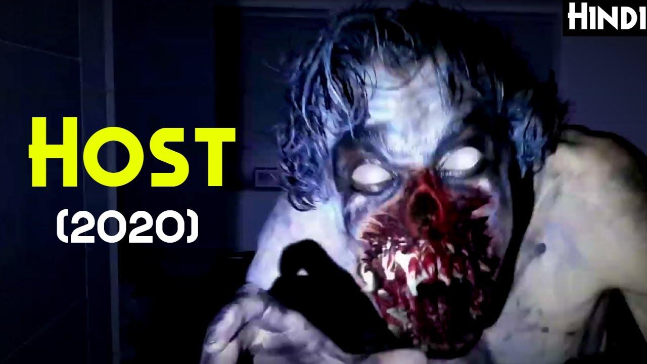 HOST (2020) Explained In Hindi | Shudder's Best Horror Film of 2020