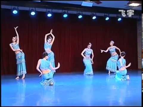 女子傣族群舞《灵之韵》北舞
