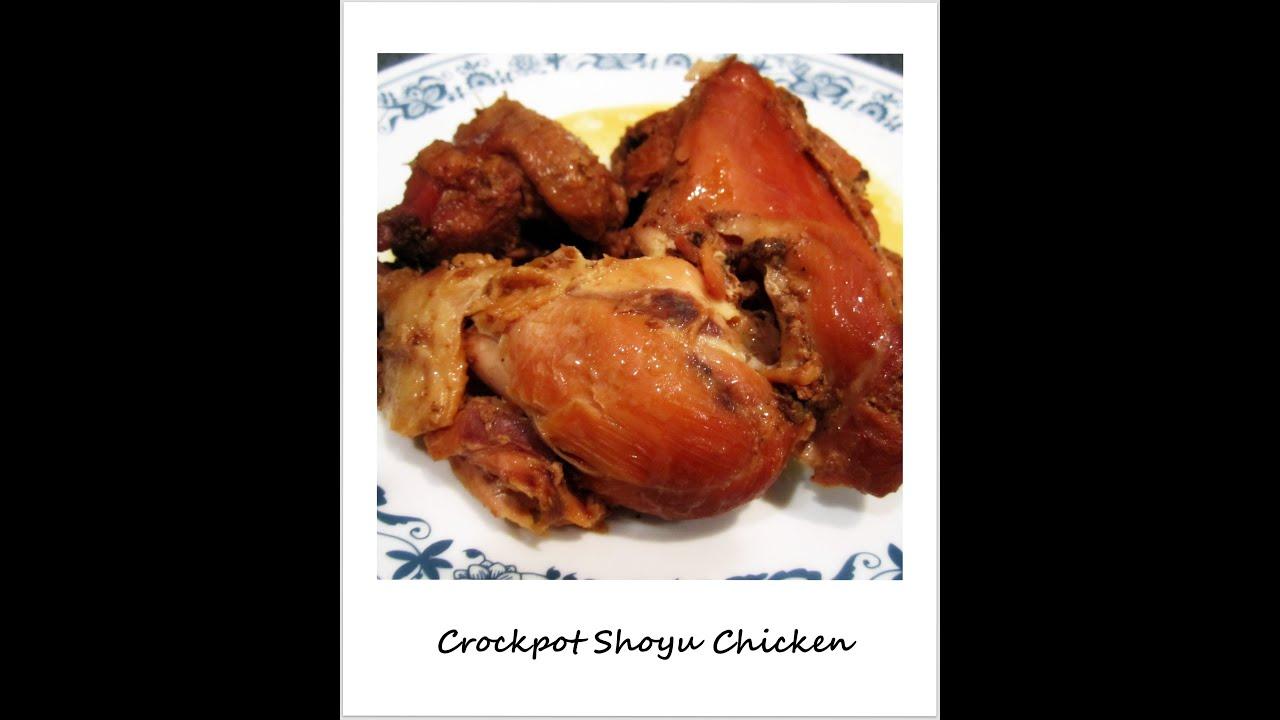 how to make shoyu chicken foodland