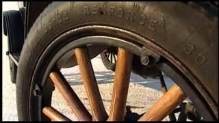 Задняя Передача - Форд Т