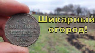 Шикарный коп на огороде Подняли рарик с NOKTA Anfibio Multi Фильм 135