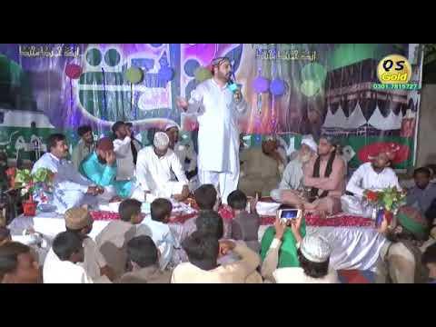 Zahra Da Nokar Sara Jahan A Best Klam Ahmad Ali Hakim