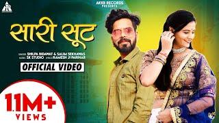 SAREE SUIT - New Rajasthani Song | सारी सूट | FULL VIDEO SONG | Salim Shekhawas | Shilpa Bidawat