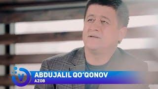 АБДУЖАЛИЛ КУКОНОВ МР3 АЗОБ
