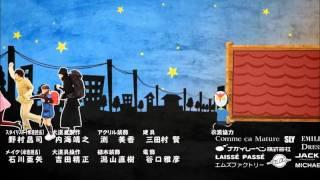 Strong Heart TV ver From MKCN 衣之海岸-仓木麻衣中文站http://www.mai...