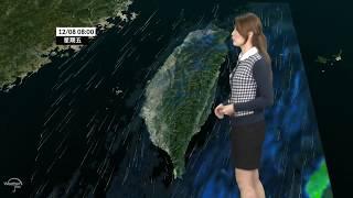 氣象預告預覽圖