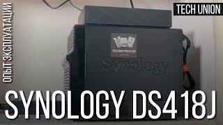 Досвід експлуатації і детальна настройка NAS Synology DS418j (18ТБ+8ТБ)