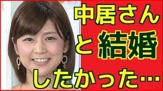 中居正広がSMAP解散でやりたい放題!?ダンサー武田舞香との同棲熱愛か...