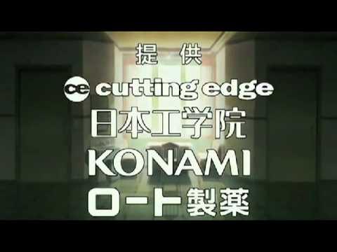 kono bangumi wa goran no suponsaa no teikyou de okurishimasu!