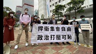 焦点对话:蓬佩奥谴责大抓捕 香港再成美中角力场?