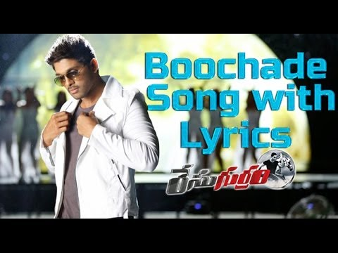 Boochade Boochade Full Song with Lyrics | Race Gurram Full Songs | Allu Arjun | Shruti Haasan
