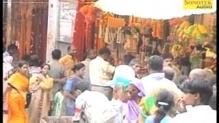 Maa Vindhyachal Yatra I Nau Devi Yatra I Sonotek Cassettes