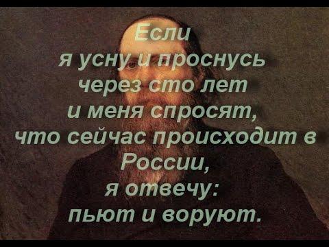 Салтыков-Щедрин меткие  цитаты