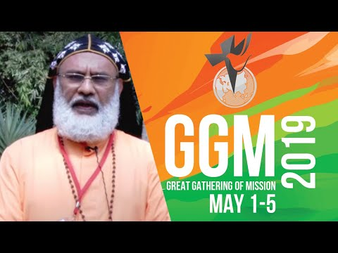 Announcement of 3rd GGM Mission Congress