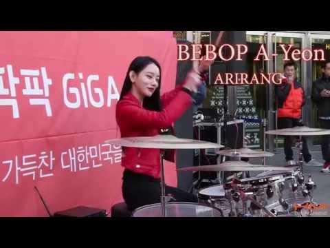 비밥 아연(BEBOP A-YEON) Sinchon Uplex KT GIGA