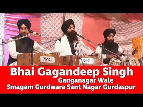 Om Namo Bhagwant Gosai Bhai Gagandeep Singh Ganganagar Wale