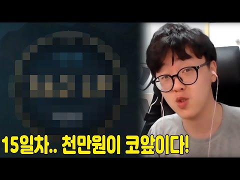 미션 중간 점검 현재 백크 점수는?!